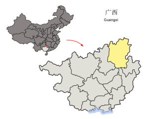 Location of Guilin Prefecture (yellow) within ...