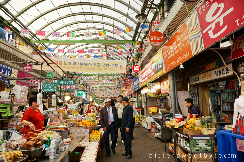 walking around Dongdaemun Seoul 1